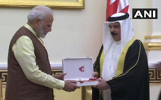 PM Modi conferred 'The King Hamad Order of the Renaissance' in Bahrain
