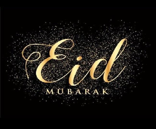 Eid-al-Adha 2019: Sports fraternity wishes Eid Mubarak!