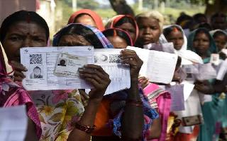Jharkhand Assembly Elections 2019: Third phase polling ends, 61.93 voter..
