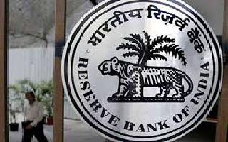 RBI keeps repo rate unchanged at 5.15 pc, lowers GDP projection from 6.1 pc to 5 pc