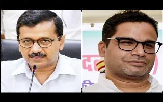 After Mamata, Arvind Kejriwal ropes in Prashant Kishor's I-PAC for Delhi..