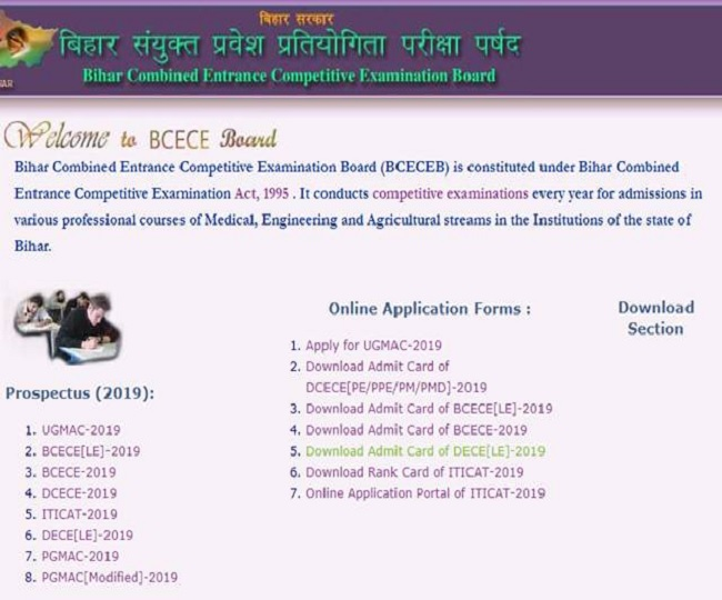 BCECE results 2019 declared at bceceboard.gov.in, here is how to check it