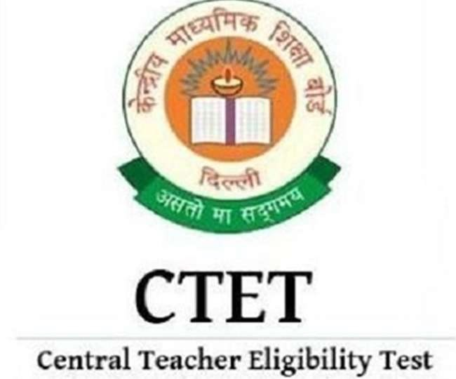 CBSE CTET July 2019 answer key released at ctet.nic.in, can be challenged till July 26