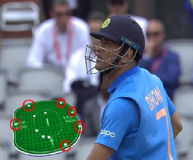 India vs New Zealand: Did umpiring blunder cost Dhoni his wicket and India the World Cup? Fans fume over graphic