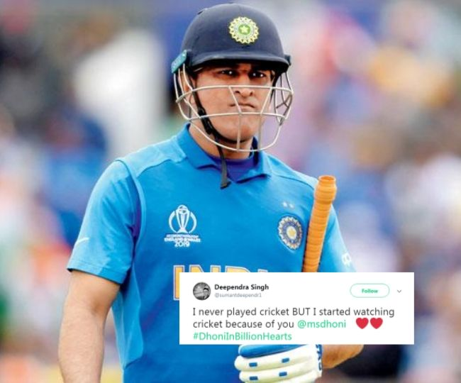 #DhoniInBillionHearts: Top Twitter trend is proof 'Mahi' still rules hearts of billion fans