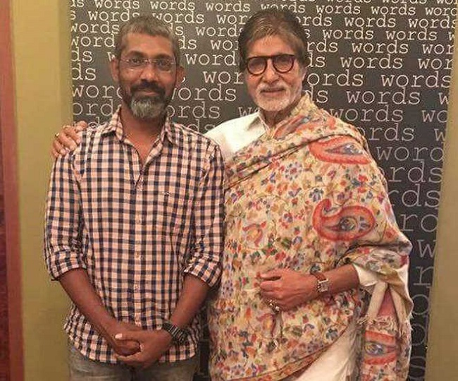 How Big B, Nagraj Manjule began working together