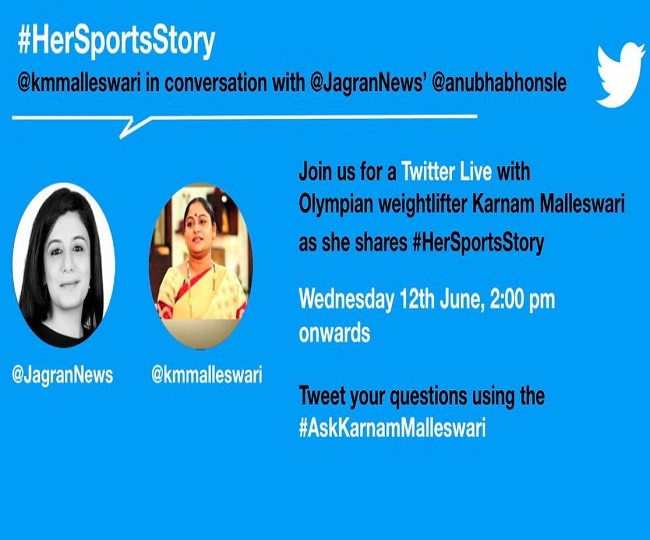 Watch: Olympian Karnam Malleswari shares #HerSportsStory with Dainik Jagran on Twitter