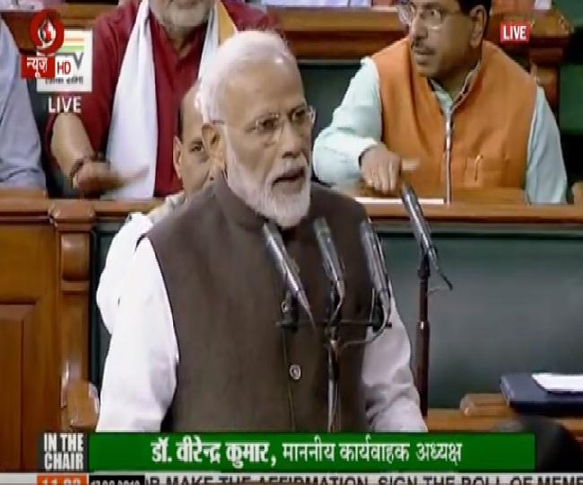 First session of 17th Lok Sabha begins; PM Modi, Members of Parliament take oath