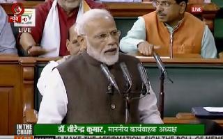 First session of 17th Lok Sabha begins; PM Modi, Members of Parliament..