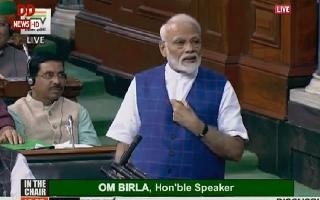 'India's soul was crushed': PM slams Congress on Emergency; calls for..