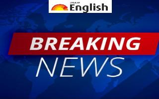 Breaking News, Latest Updates Highlights of June 24