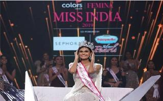 Rajasthan's Suman Rao wins Miss India 2019