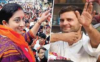 2019 LS Elections: Amethi debates if it will be Smriti this time
