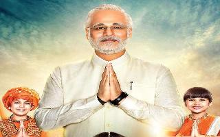 Vivek Oberoi-starrer, PM Modi Biopic to release on May 24 now