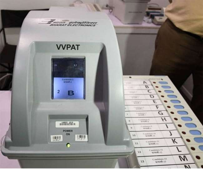 EVMs to be stored in 90 strong rooms in 30 locations of Haryana
