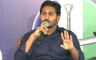 Andhra Assembly Polls: YSR Cong sweeps, Jagan Reddy to take oath on May 30..