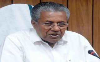 After debacle in LS elections, Pinarayi govt has a quiet 3rd anniversary