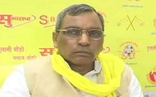 He 'shattered' decorum of alliance by speaking against Party: BJP on..