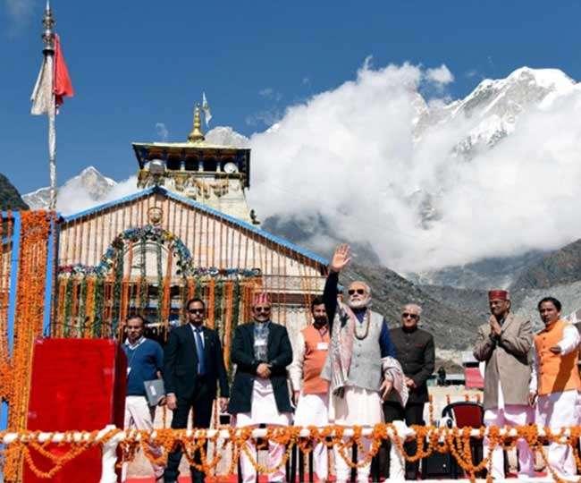 PM Modi to visit Kedarnath Badrinath on May 18