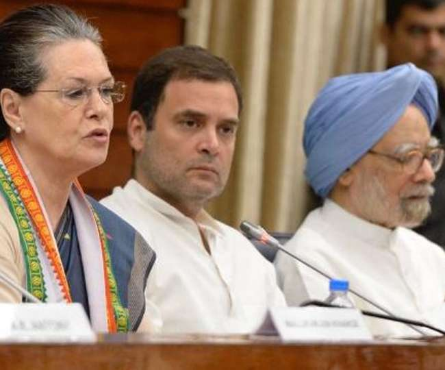 Congress leaders look tense as CWC meeting ends