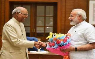 PM Modi to meet President Kovind in evening to stake claim to form new..