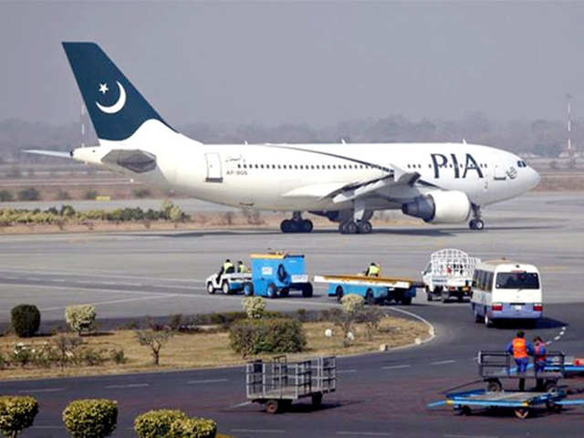 Pak to review re-opening of airspace for Indian flights; minister says no change in status quo till Indian Elections