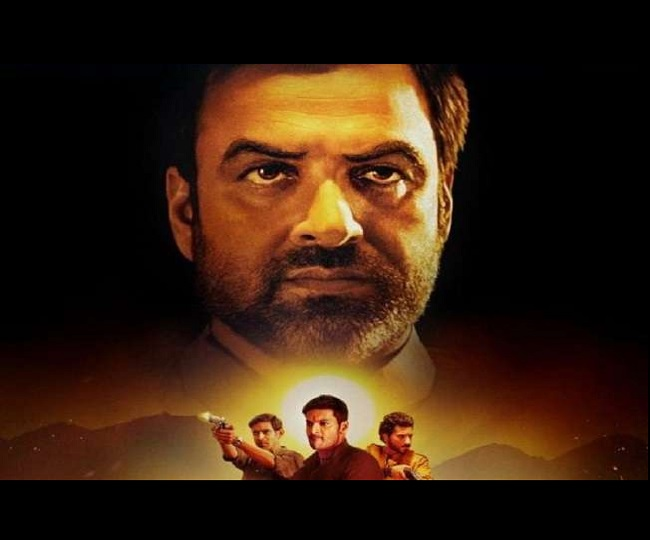 Pankaj Tripathi treat fans with teaser of 'Mirzapur season 2' as 'Kaleen Bahiyya' joins Instagram