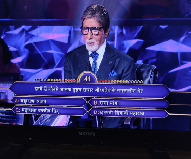 KBC 11 | 'Apologies if it has hurt', says Big B after Chhatrapati Shivaji Maharaj's name appears without salutation on show