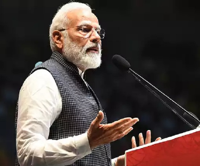 Ayodhya Verdict | 'Supreme Court ruling a golden chapter in India's judicial history': PM Modi