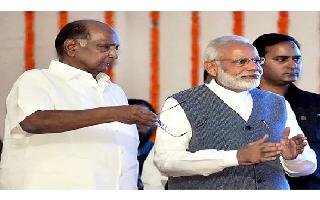 Sharad Pawar's meeting with PM Modi on agrarian crisis amid Maharashtra..