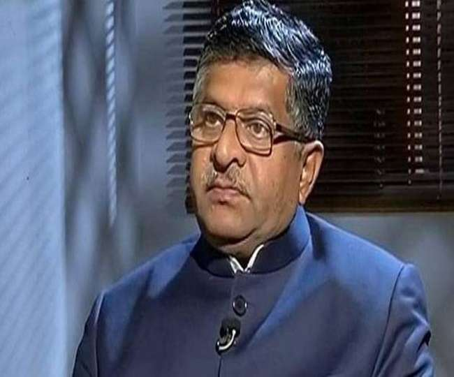 'Won't take his support': Ravi Shankar Prasad amid uproar over Gopal Kanda's offer