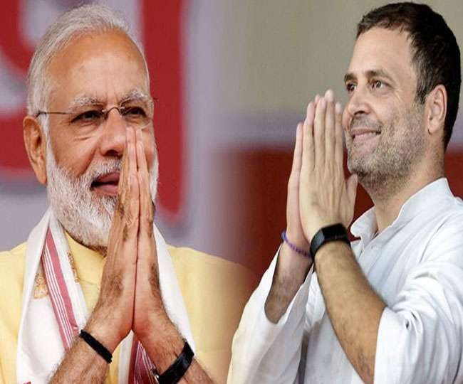Maharashtra Assembly Elections 2019: State votes today to decide if Modi juggernaut continues or Congress turns the tide