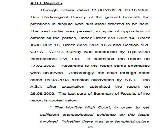 Screenshot from the Allahabad High Court's Order given in 2010
