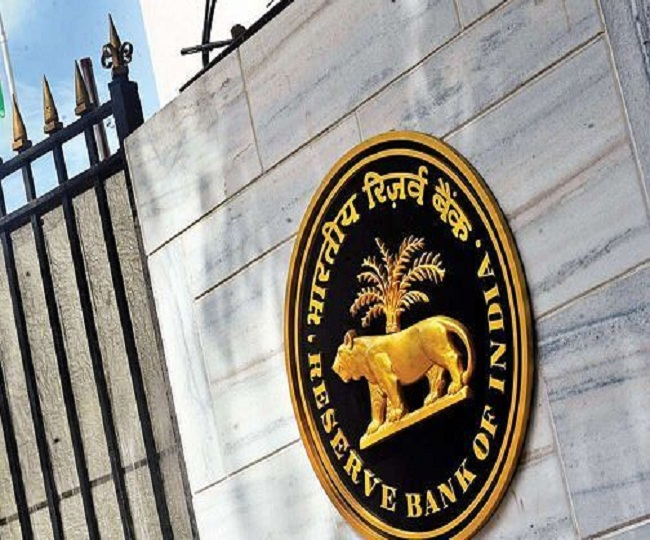 RBI reduces repo rate by 25 basis points, revises GDP forecast to 6.1% from 6.9%