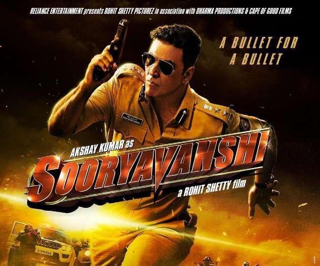 Katrina Kaif shares sneak-peek of Akshay Kumar's character from upcoming cop-thriller 'Sooryanvanshi'
