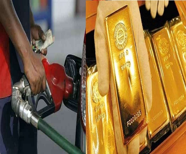 Top Business Updates October 12: Fuel and Gold prices drop for third consecutive day