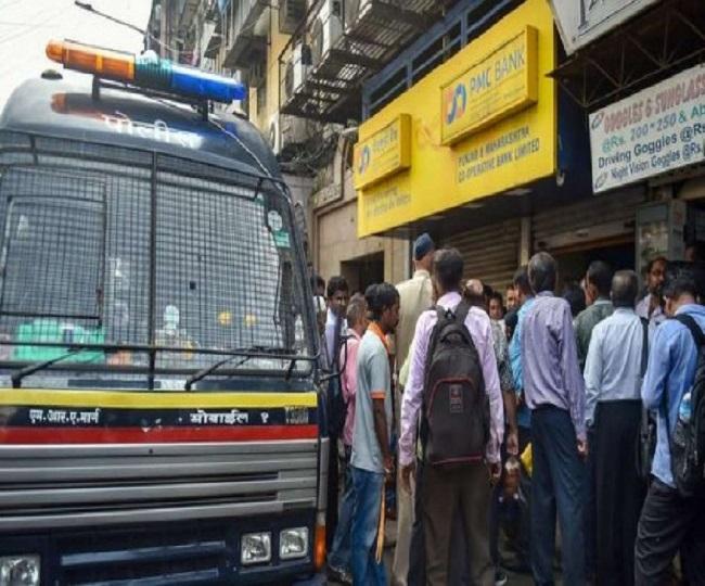 PMC Bank money-laundering case: ED raids six Mumbai locations | What we know so far