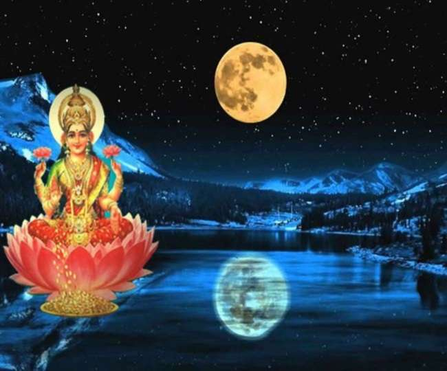 Sharad Purnima 2019: Significance, importance, date and time of harvest festival