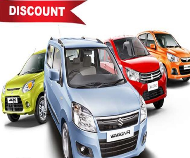Maruti Suzuki offers heavy discounts on Ciaz, Ignis, Baleno, S-Cross and several others, check details here