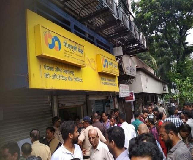 Banks depositors panic as RBI bars PMC Bank from business transactions