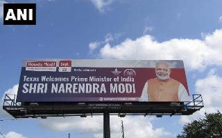 Howdy, Modi!: Here's how Houston is preparing for PM Modi's historic visit