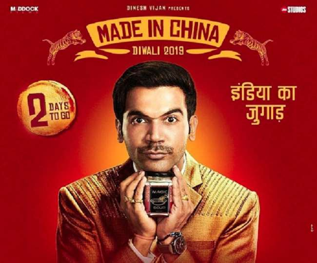 Rajkummar Rao has the solution for all sexual issues