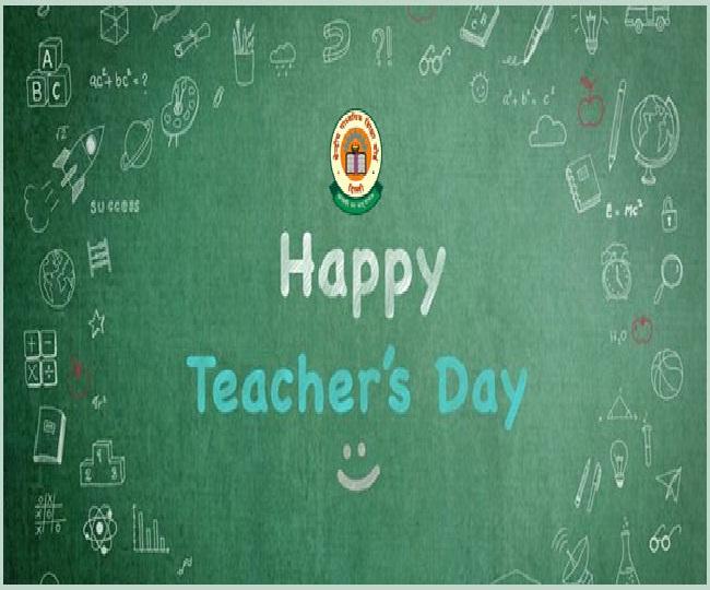 Teachers Day 2019: A day to celebrate Radhakrishan's birthday and importance of gurus