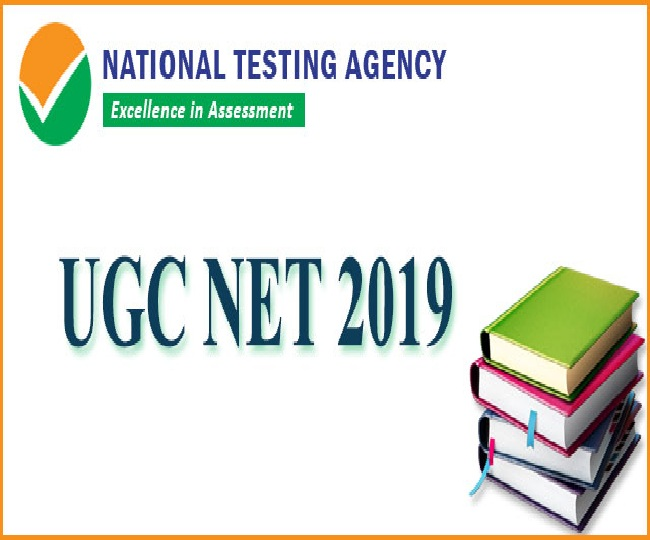 UGC NET registrations for December 2019 exam starts today, here's how to apply online