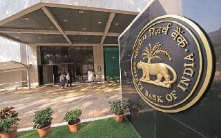 RBI revises trading hours for currency, govt securities markets amid..