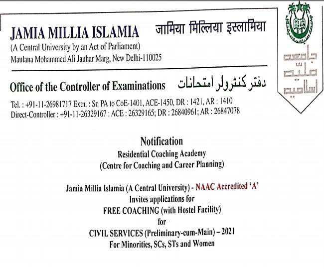 Registration for free UPSC civil services coaching begins at Jamia Millia Islamia, check how to apply