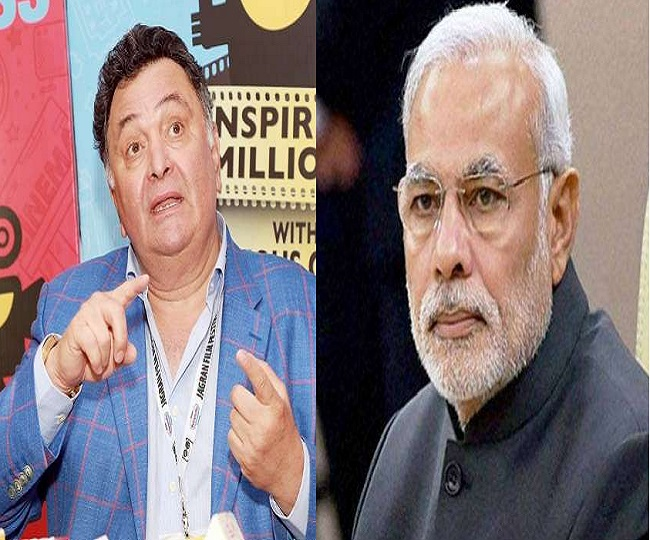 'He was powerhouse of talent': PM Modi 'anguished' by Rishi Kapoor's demise