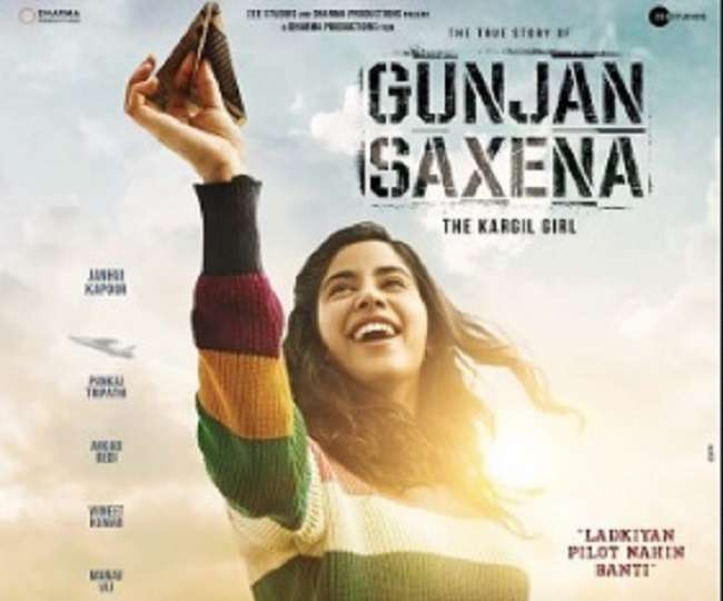 Gunjan Saxena: The Kargil Girl Trailer: Janhvi Kapoor will surely inspire you to turn your dream into a reality | Watch