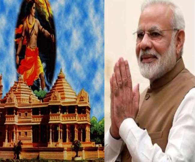 Ram Mandir Bhoomi Pujan: From laying foundation stone to addressing nation, complete itinerary of PM Modi for August 5