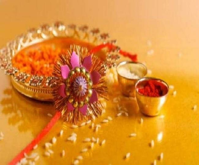 Raksha Bandhan 2020 Date and Time: Check date, time and shubh muhurat of 'Rakhi Pournima' here